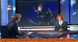 Mylene Farmer - Interview FR2 14.06